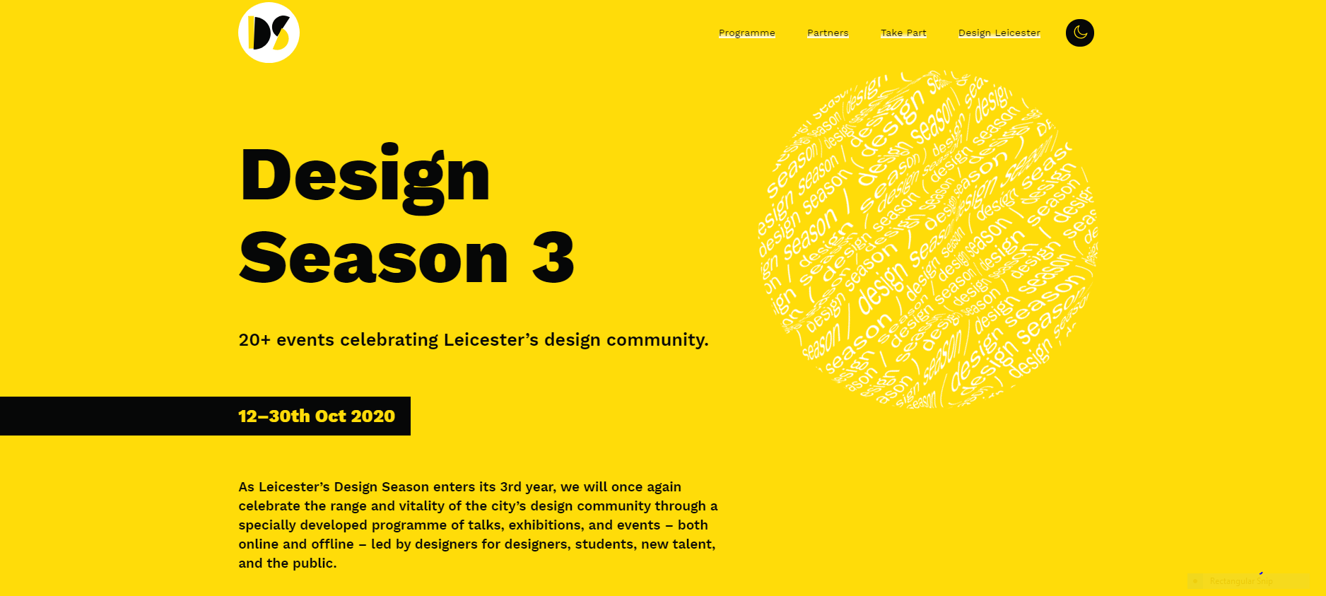 Design Season website