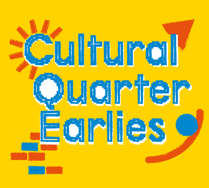 CQ Earlies logo